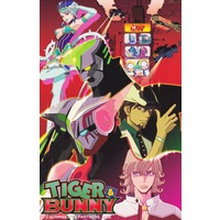 Tiger and Bunny Image