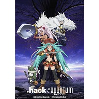 Image of .hack//Quantum