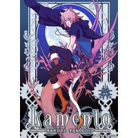 Image of Lamento - Beyond the void -
