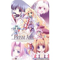 Image of Prism Ark