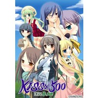 Image of Kiss X 500