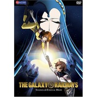 Galaxy Railways 2 Image