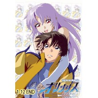 Image of Gin-iro no Olynssis