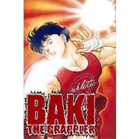 Baki the Grappler Image