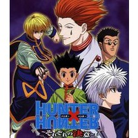 Image of Hunter x Hunter