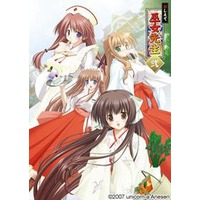 Image of Oshiete Shrine Maiden 2