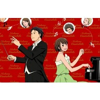 Image of Nodame Cantabile
