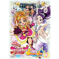 Image of Futari wa Pretty Cure Splash Star