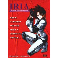 Image of Iria: Zeiram the Animation