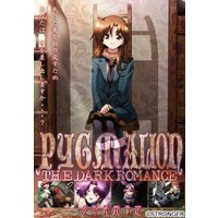 Image of PYGMALION The Dark Romance
