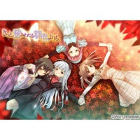 Image of Kitto, Sumiwataru Asairo Yori mo,