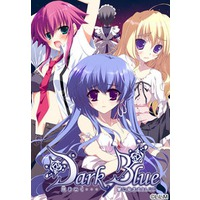 Image of Dark Blue
