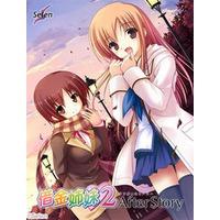 Shakkin Shimai 2 AfterStory