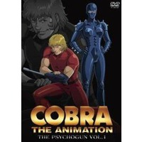Cobra the Animation Image