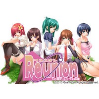 Reunion ~ 3 nichikan dakeno puchi dousei ~