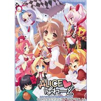 Alice Parade ~ Futari no Arisu to Fushigi no Otome-tachi ~ Image