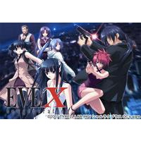 EVE ~New Generation X~