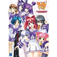 Image of Muv-Luv Altered Fable