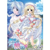 Image of Twins ~ Maou no Musume-tachi ~