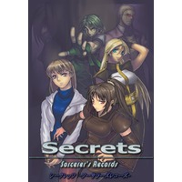 Image of Sectets Sorcerers Records WICH