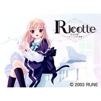 Ricotte ~Songstress of Alpenbul~