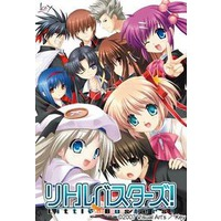 Image of Little Busters!