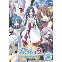 Relict 2 ~ Episode Moon ~