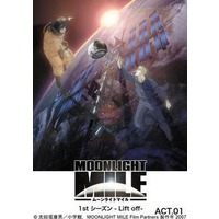 Image of Moonlight Mile 2nd Season -Touch down-