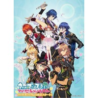 Image of Uta no Prince-sama Legend Star