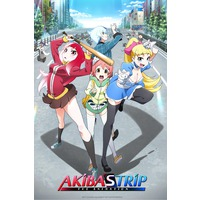 Quotes from Akiba's Trip The Animation