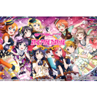 Love Live! School Idol Festival Image