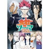 Image of Food Wars! The Second Plate
