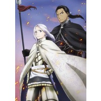 The Heroic Legend of Arslan Image