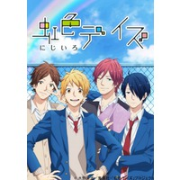Image of Rainbow Days