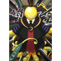 Image of Assassination Classroom