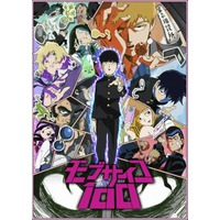 Image of Mob Psycho 100 (Series)