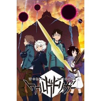 World Trigger Image