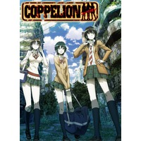 Image of Coppelion