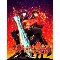Image of Twin Star Exorcists