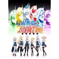 Quotes from Undefeated Bahamut Chronicle