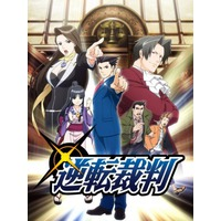 Phoenix Wright: Ace Attorney episodes