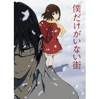 Image of Erased