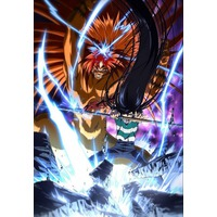 Image of Ushio and Tora