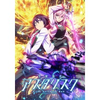 The Asterisk War: The Academy City of the Water episodes