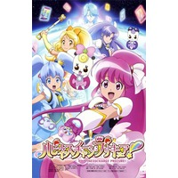 Image of Happiness Charge PreCure!