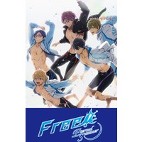 Free! Eternal Summer Image