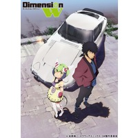 Image of Dimension W