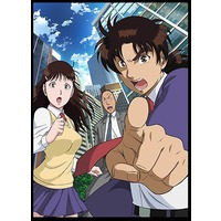 Image of Kindaichi Case Files Returns