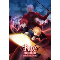Quotes from Fate/stay Night: Unlimited Blade Works