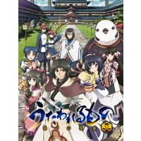Image of Utawarerumono: The False Faces